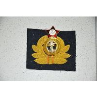 Шитая  золочёной канителью эмблема советского  морского  офицера СКЛАДСКАЯ! для коллекшн   любого  уровня.