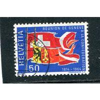 Швейцария. 150 лет Швейцарии в Женеве
