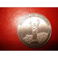 Киев Родина-мать (настольная медаль)