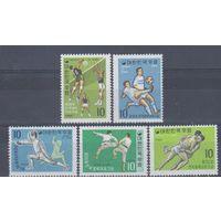 [1355] Юж.Корея 1969.Спорт,футбол,волейбо л и др.