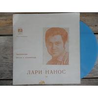 Миньон гибкий - Лари Нанос - Мелодия, ВСГ