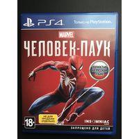 Диск с игрой Человек паук для PlayStation