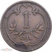Австрия 1 геллер 1914