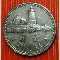 102-11 Макао, 1 патака 1992 г.