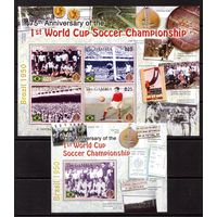 Гамбия-2005 (Мих.5490-5493,Бл.634) **  , Спорт, футбол