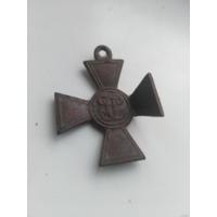 Георгиевский крест . Д.Кучкин. не чистился .не реставрировался .