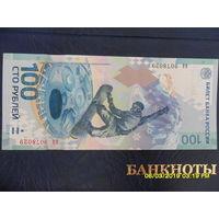 100 рублей Россия - СОЧИ - аа 9078029
