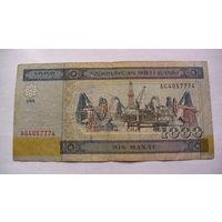 Азербайджан 1000 манат 2001г.  распродажа