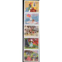Сказки Грузия 1997 год серия сцепка из 5 марок
