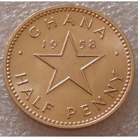 "Гана. 1/2 пенни 1958 год  KM#1  ""Фрэнсис Нвиа Кофи Кваме Нкрума"""