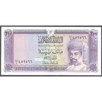 Оман 200 байса 1987 г.
