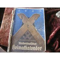 Календарь 1943 год гитлеровская Германия много фото