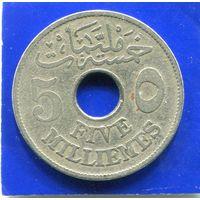 Египет 5 миллим 1917