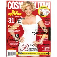 Журнал, COSMOPOLITAN, ЯНВАРЬ 2012