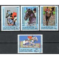 Игры XXII Олимпиады в Москве. Конный спорт Мавритания 1980 год серия из 4-х марок