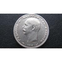 Греция 1910 г   драхма ( серебро )