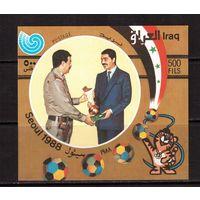 Ирак-1988,(Мих.Бл.60)  **  Спорт, ОИ-1988