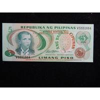 Филиппины 5 песо 1978г UNC