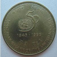 Непал 1 рупия 1995 г. 50 лет ООН