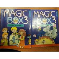 MAGIC BOX/  Учебное пособие для 3 класса/  см. фото - 3 пособия!