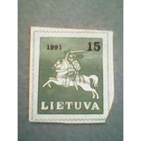 Литва. Рейтар. 1991г. ;чистая без клея