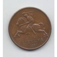ЛИТОВСКАЯ РЕСПУБЛИКА 50 ЦЕНТОВ 1991. ПАГОНЯ. БРАК. РАСКОЛ ШТЕМПЕЛЯ