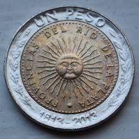 Аргентина, 1 песо 2013 г. (200 лет первой монете)