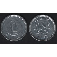 Япония _y95.2 1 йена 1990 год Акихито(Хэйсэй)-2 (h01)