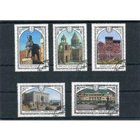 СССР 1978.. Архитектура Армении