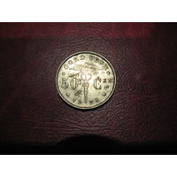 50 сантимов 1928 года Бельгия (Ё)