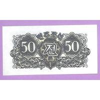 КНДР 50 чон 1947 без в/з UNC