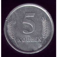 5 копеек 2005 год Приднестровье
