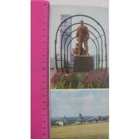 Памятник   1983г  г. Суходольск композиция : Шахтёр: