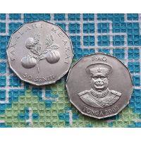 Тонга 50 сенити 2002 года, UNС