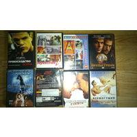 Продам диски DVD - 42шт и крепление для DVD дисков - 5шт