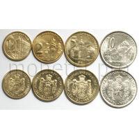 Сербия 4 монет 2007-2016 годов. Достопримечательности
