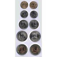 Монеты ГКЧП 10 коп,50 коп,1 руб,5 руб,10 руб. 1991 г.