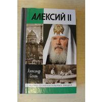 ЖЗЛ  468 стр.