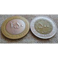 Иран ИРИ 250, 500 риалов, набор из 2 монет 1994-2006