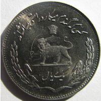 Иран 1 риал 1971 ФАО холдер