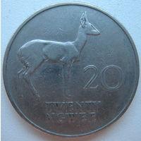 Замбия 20 нгве 1972 г.