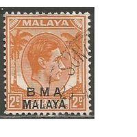 Малайя. Британская военная администрация. Король Георг VI. Пальмы. 1945г. Mi#2.