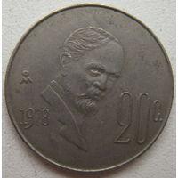 Мексика 20 сентаво 1978 г. (g)