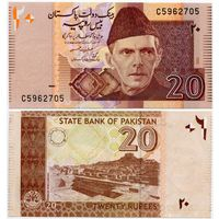 Пакистан. 20 рупий (образца 2005 года, P46a, UNC)