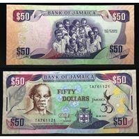 Банкноты мира. Ямайка, 50 долларов