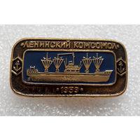 Значки: Корабли - Ленинский Комсомол 1959г. (#0025)