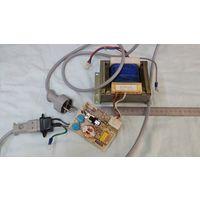Трансформатор. Вход  220 в . 2 обмотки - Выход 29 в хх.8.7 хх .с кабелем 220 и платой фильтра .