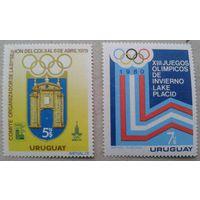 Олимпиада 80 Уругвай 2 марки