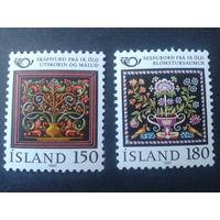 Исландия 1980 искусство полная серия