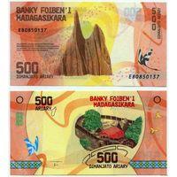 Мадагаскар 500 ариари 2017г.  UNC.   распродажа